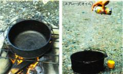 ダッチオーブンが錆びてしまったら