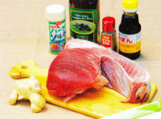 ダッチオーブンレシピ マグロのかま焼き 材料