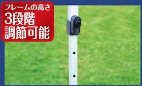 クイックシェードDX UV-S 3段階調節