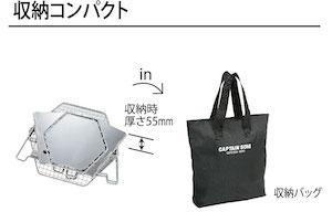 Img_キャプテンスタッグ M-6498 ヘキサ ステンレスファイアグリル(M)収納バッグ