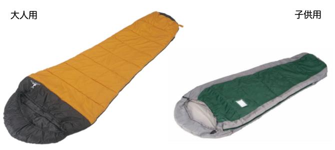 寝袋(シュラフ)の選び方 大きさを考える2