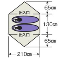使用人数・床面積 M-3119 リベロツーリングテントUV(2人用)