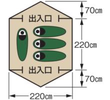 使用人数・床面積 M-3134 CS クイックドーム220UV(キャリーバッグ付)