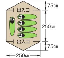 使用人数・床面積 M-3135 CS クイックドーム250UV(キャリーバッグ付)