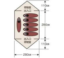 使用人数・床面積 UA-1 エクスギア アルミファミリージオドーム6UV(キャリーバッグ付)