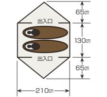 使用人数・床面積 UA-26 キャンプアウト ドームテントUV2人用(カモフラージュ)