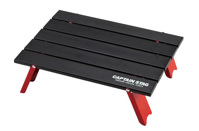 キャプテンスタッグ UC-520 アルミロールテーブル コンパクト ブラック