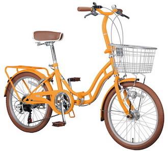 YG-0243 ホワイトニングバレイFDB206BAA(オレンジ)