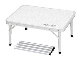 UC-513 ラフォーレアルミツーウェイサイドテーブル(アジャスター付)60×45cm Low