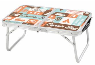 UC-533 レジャーロード アルミ二つ折りテーブル(コンパクト)56×34cm 使用時