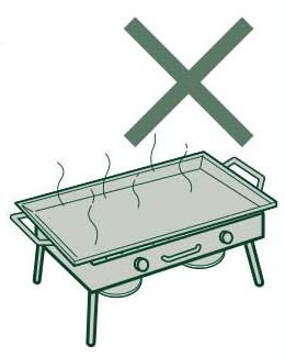 ガスバーナーより大きい調理器具を使用しない/輻射熱