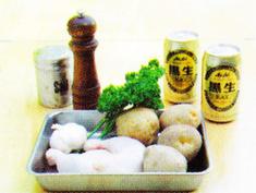 ダッチオーブンレシピ チキンの黒ビール煮 材料