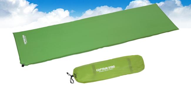 キャプテンスタッグUB-3016インフレーティング(インフレータブル)マット(グリーン)