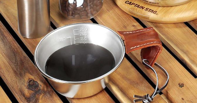 シェラカップでおしゃれコーヒー
