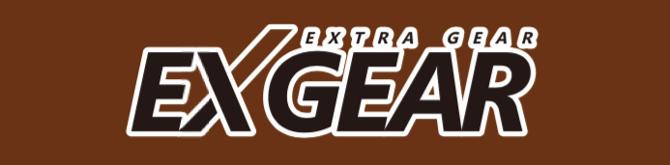 キャプテンスタッグ EXGEAR(エクスギア)シリーズ