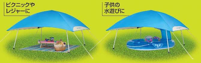 キャプテンスタッグ UA-1065 スーパーライトタープワイド245UV-S(ブルー) ピクニックやレジャー、子供の水遊びなど、脚部を収納してロースタイルで使用