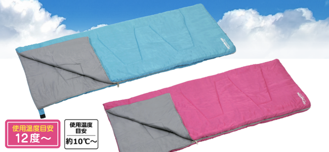 寝袋(シュラフ)(封筒型、レクタングラー型、マミー型、人形型、エッグ型、卵型、人型)の使用温度別の選び方 - キャプテンスタッグのおすすめ寝袋(シュラフ)