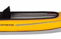 キャプテンスタッグのおすすめインフレータブルカヤック MC-1424 ラグーン2 カヤック(ポンプ付き)特徴5