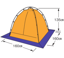 フレームサイズ M-3109 ワカサギテント160(2人用)オレンジ