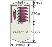 使用人数・床面積 M-3117 オルディナスクリーンツールームドームテント(5~6人用)(キャリーバッグ付)