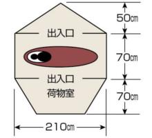 使用人数・床面積 UA-19 エクスギア ソロテント