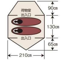 使用人数・床面積 UA-2 エクスギア アルミツーリングドーム2UV(キャリーバッグ付)