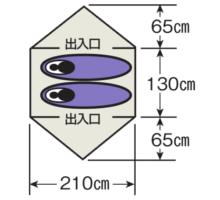 使用人数・床面積 UA-3 リベロ ツーリングテントUV(2人用)BL
