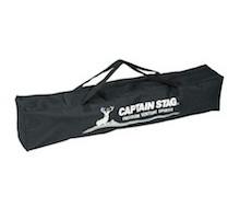 キャプテンスタッグ UB-2004 CSブラックラベル キャンピングベッド(コット)横入れタイプのキャリーバッグ付
