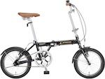 折りたたみ自転車を選ぶ時のポイント 重量・コンパクトさ