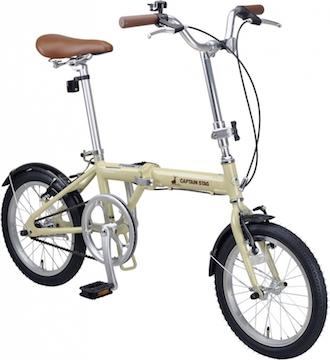 キャプテンスタッグおすすめ折りたたみ自転車 YG-0229AL-FDB161(ラテ)