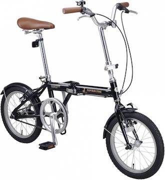 キャプテンスタッグおすすめ折りたたみ自転車 YG-0228AL-FDB161(ブラック)