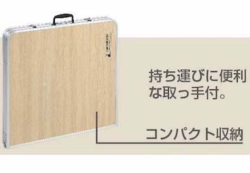 UC-516 ジャストサイズ ラウンジチェアで食事がしやすいテーブル 4~6人用(M)120×60cm Low