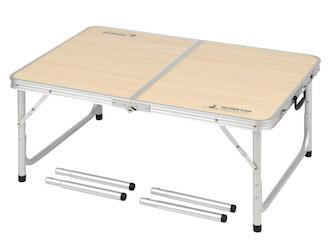 UC-517 ジャストサイズ ラウンジチェアで食事がしやすいテーブル 2~4人用(S)90×60cm high