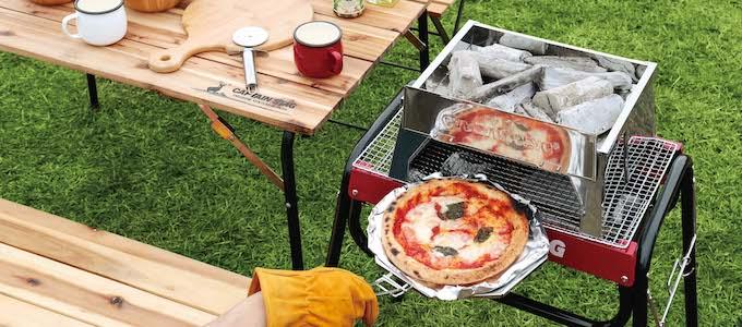 キャンプで本格ピザに挑戦!BBQグリルで使えるピザオーブン header image