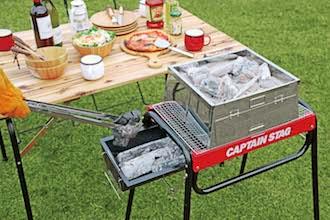キャプテンスタッグ UG-2902 たためるピザ窯 炭の継ぎ足し機能があるBBQコンロ・グリル