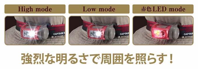 ギガフラッシュ LEDヘッドライトシリーズ 強烈な明るさで周囲を照らします