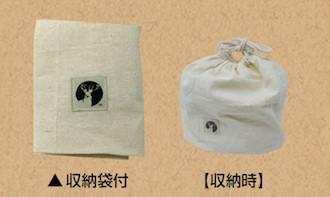 UW-3523 珈琲ポット 収納袋