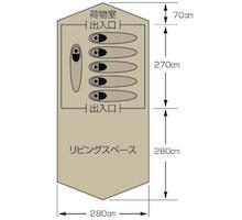 使用人数・床面積 UA-44 モンテ スクリーンツールームドームテント 5~6人用