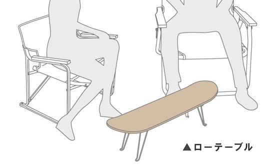 UC-545 スケボーテーブル(ナチュラル) ローテーブル