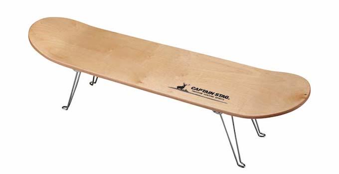 UC-545 スケボーテーブル(ナチュラル)