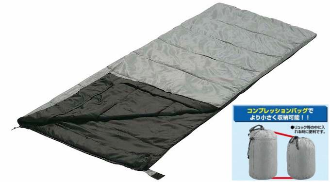 M-3472 スーパーコンパクトシュラフ 寝袋 200