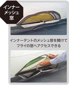 CSクラシックス ワンポールテント DXオクタゴン460UV インナーメッシュ窓