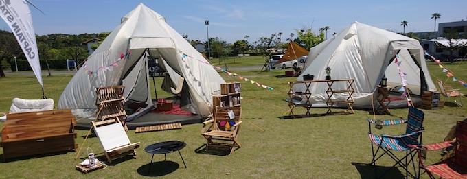 セルフグランピング フリーサイトのオートキャンプ場を選ぼう