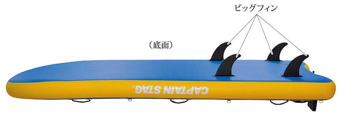 キャプテンスタッグおすすめのSUP US-1226 TATAMI MEGA iSUP 330×150 イメージc