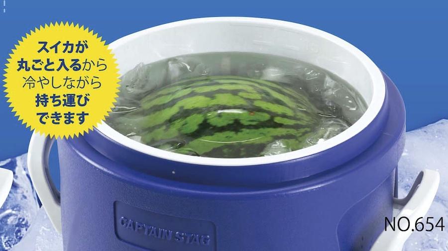 リガード ウォータージャグ&クーラー スイカが丸ごと入るから冷やしながら持ち運びできます