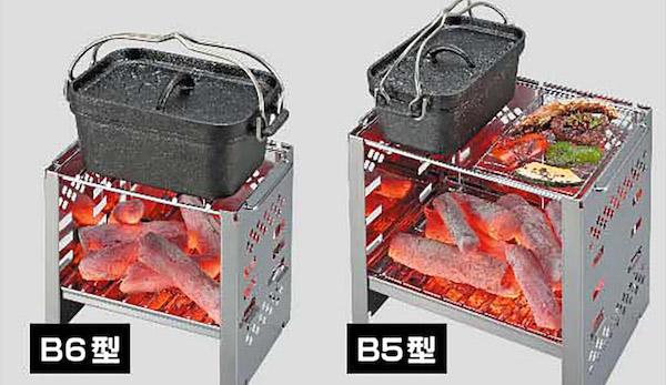 カマド スマートグリルB6•B5で使用イメージ