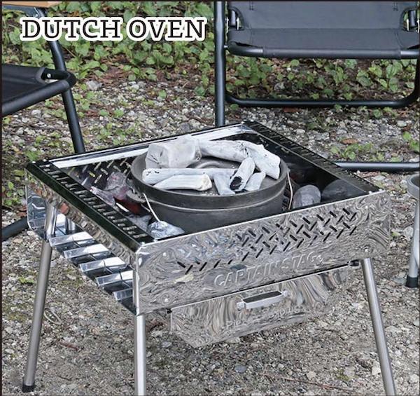 キャプテンスタッグ UG-69 7Way マルチファイアグリル ダッチオーブンを使用