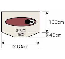 使用人数・床面積 UA-40 トレッカー ソロテントUV