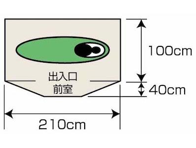 使用人数・床面積 UA-52 トレッカー ソロテントUV(グリーン)