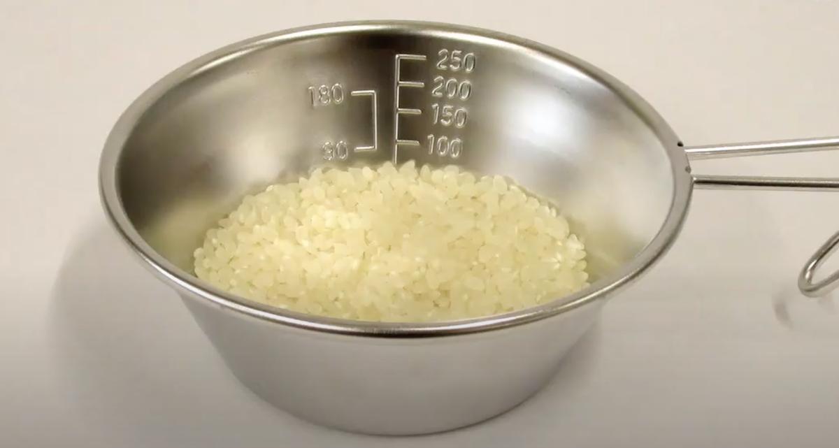 シェラカップで炊飯 お米を準備